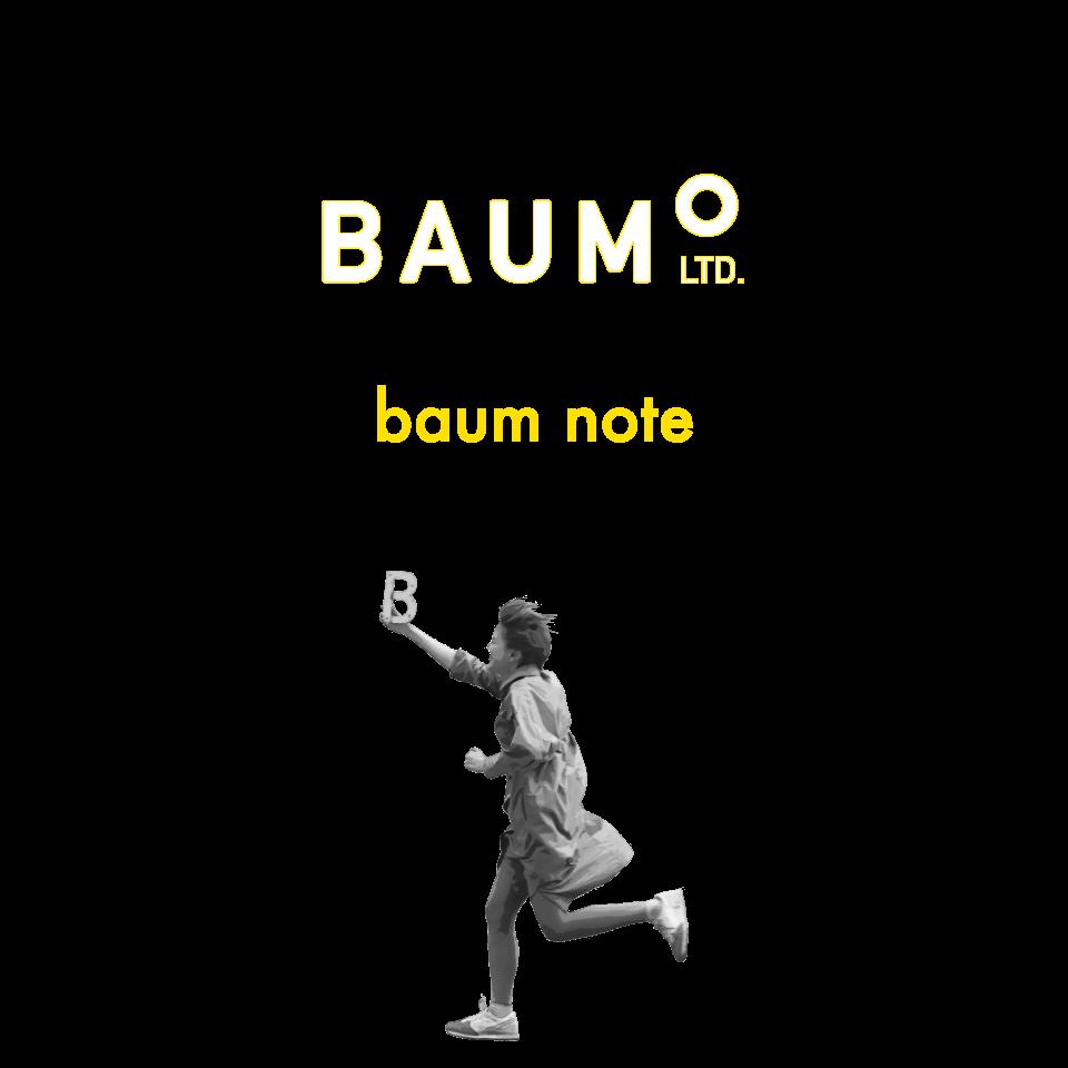 baum note